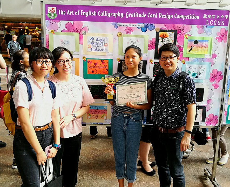 Calligraphy competition organised