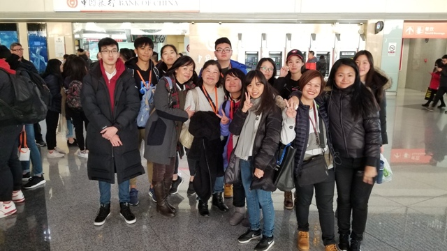 2017-12-17 Mainland Exchange Program for Student Leaders