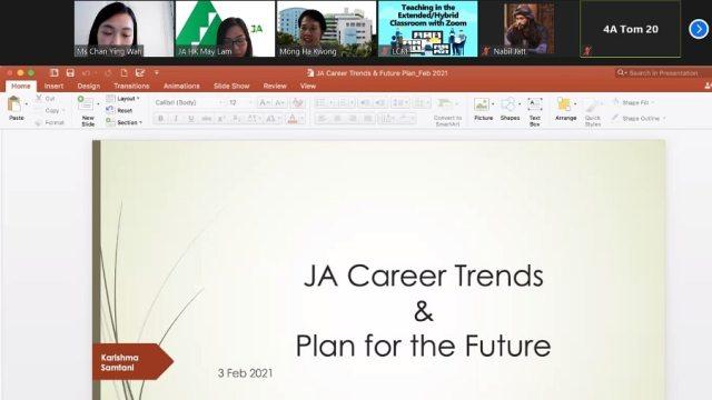 2021-02-03 Career Expo - Online