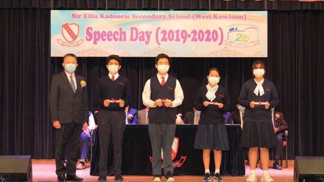 2020-11-27 Speech Day
