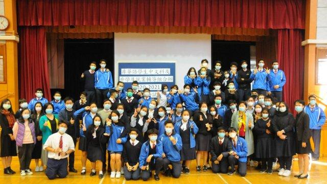 2020-12-07 S6 Mock Job Interview in Cantonese