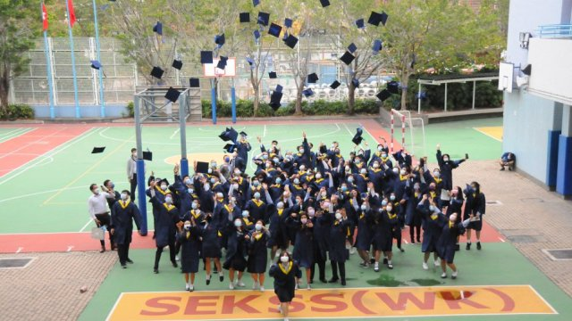 2021-02-26 S.6 Graduation Day
