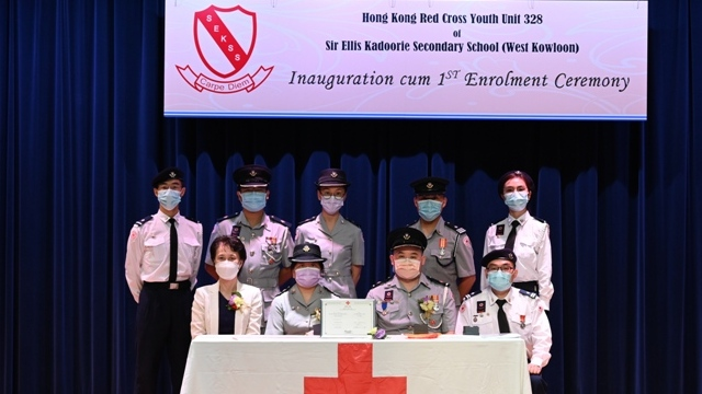 2021-04-23 Red Cross Inauguration cum 1st Enrolment Ceremony